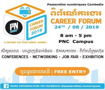 PNC career fair